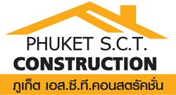 รับเหมาก่อสร้างภูเก็ต สร้างบ้าน พังงา กระบี่ รีโนเวท ปรับปรุงตกแต่งบ้าน งานรับเหมาก่อสร้างครบวงจร Phuket S.C.T. Construction Co.,Ltd.