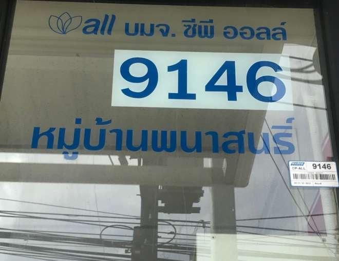7-Eleven-Phanason-Garden-Home-Thalang-SCT-Phuket-Construction-16