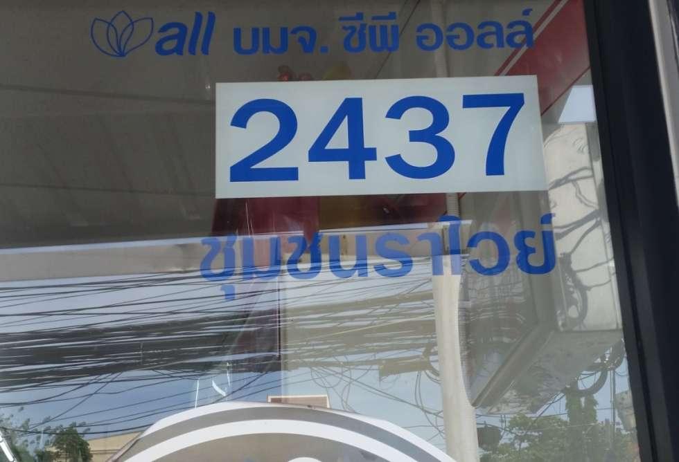 112-7-eleven-rawai-phuket-sct-construction