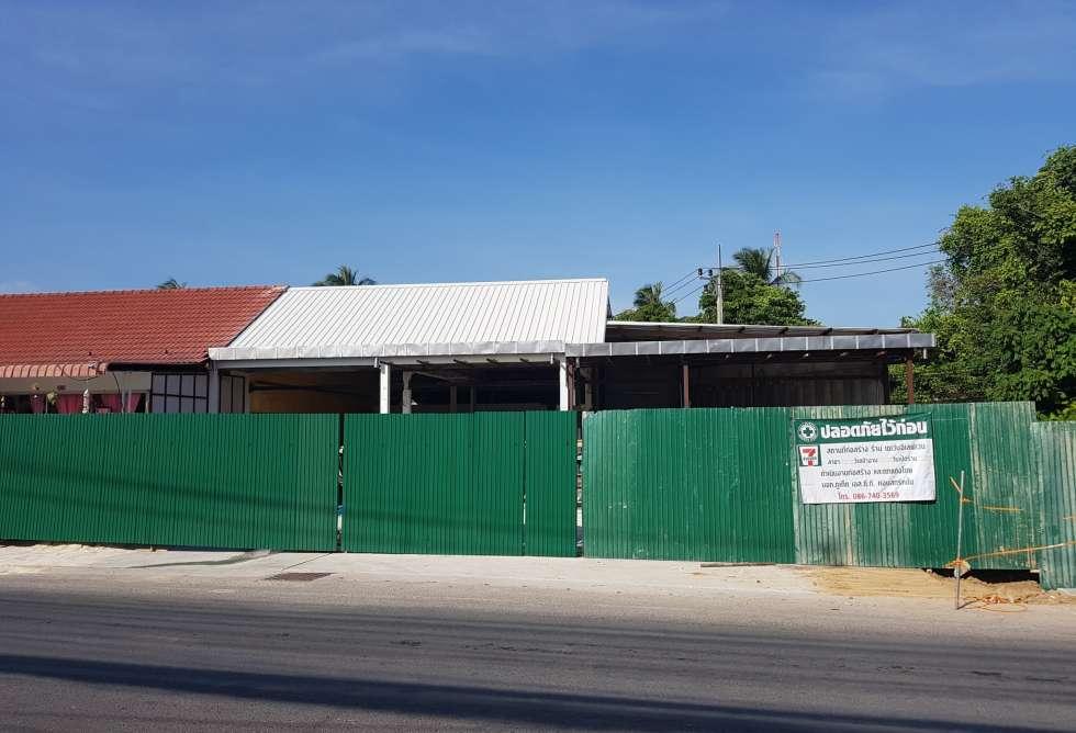 43-7-eleven-rawai-phuket-sct-construction